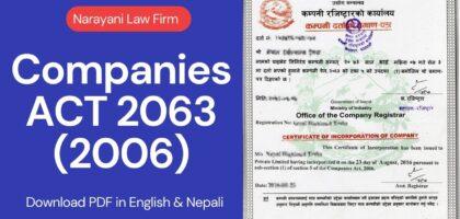 companies act 2063